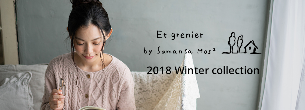 Et grenier by Samansa Mos2 2018 Winter collection