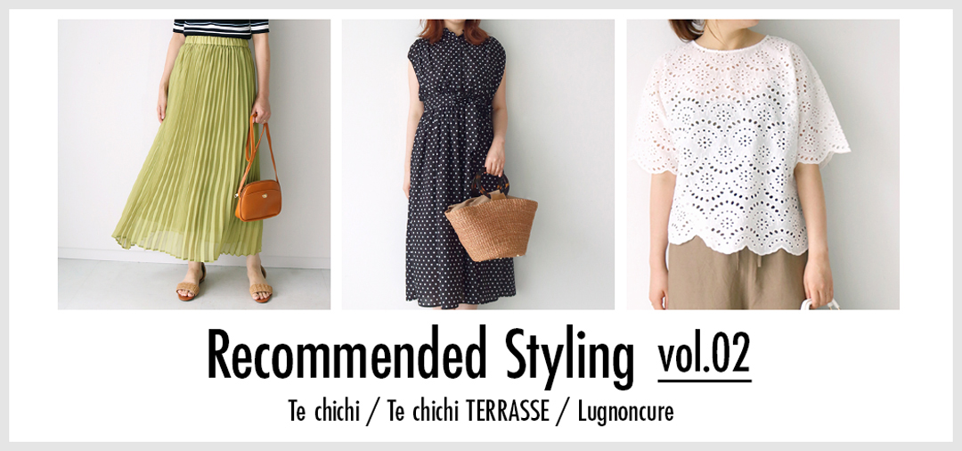 Recommended Styling vol.2