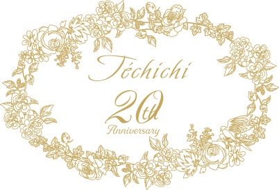 Té chichi 20th logo